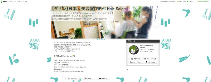 remi hair salon