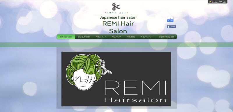 remi hair salon2